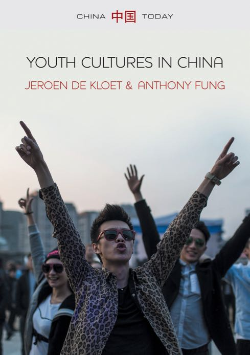 DeKloet&Fung-YouthCulturesInChina2 – Version 2